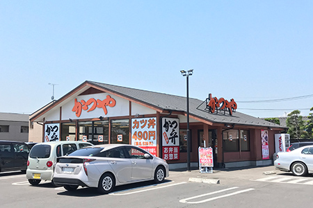 とんかつ・カツ丼「かつや」水戸桜ノ牧店