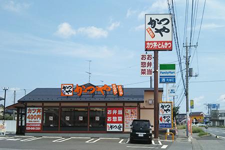 とんかつ・カツ丼「かつや」茨城荒川沖店