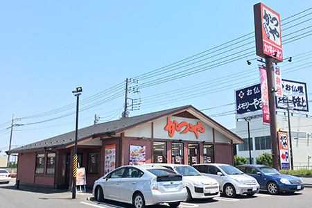 とんかつ・カツ丼「かつや」水戸住吉店